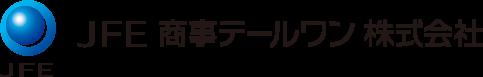 JFE商事テールワン株式会社